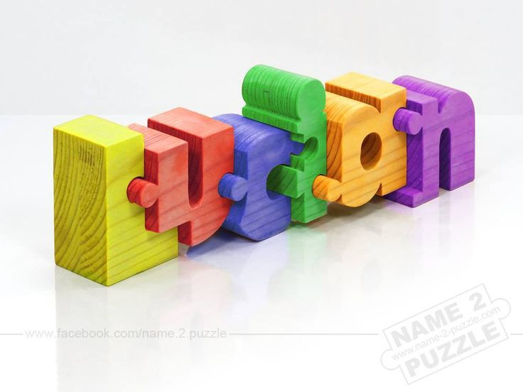 Name Puzzle Lucian - great idea for creative gift