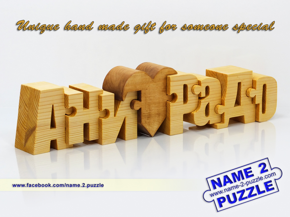 two name puzzle love name and name