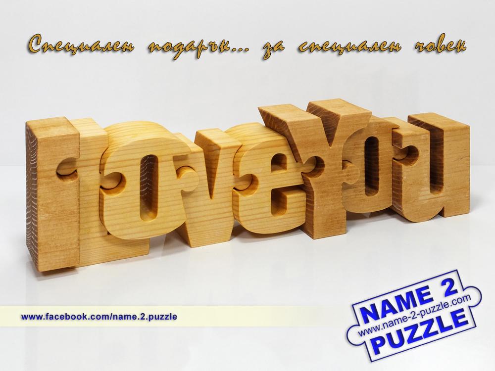 zILoveYou-01-large