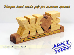 Wedding initials puzzle