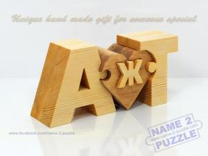 Puzzles-with-Initials-300x225